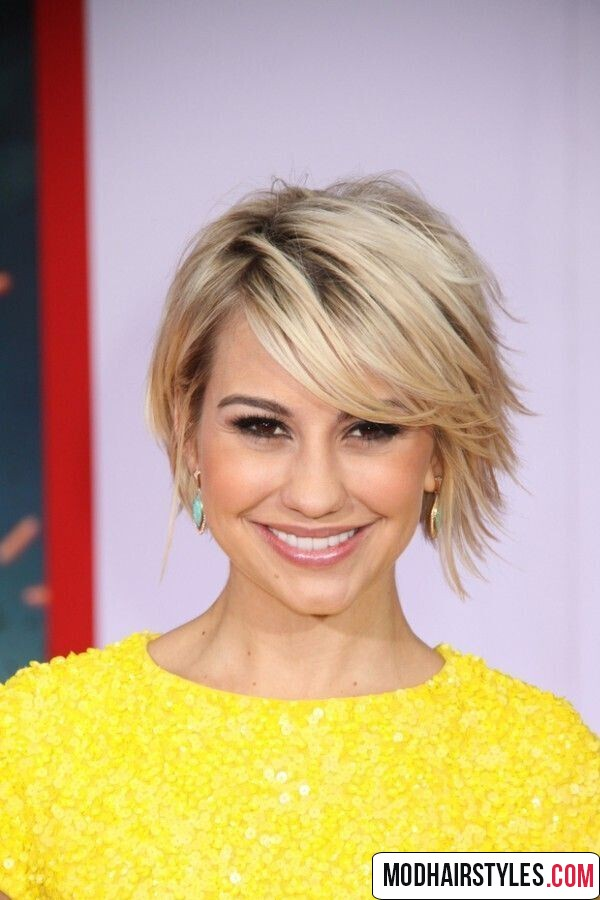 stylish asymmetrical short haircut